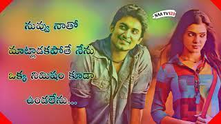 Best Love Proposal For Girls Telugu Quotations / Best Whatsapp Status Video Telugu HD