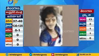 Woman Commits Suicide | After Love Between Two Young Girls | at Film Nagar