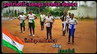 Girls dance for patriotic songs || remix || independence day special????????????????