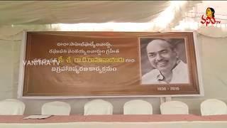 Daggubati Ramanaidu Statue Inauguration at Film Chamber | Vanitha TV