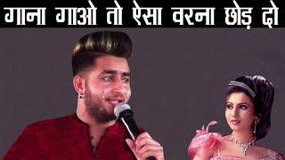Khan Saab - Dedicate To Girl Friend - Love Song - Latest Performance 2018 - OMG Excellent