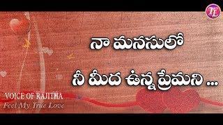 Girls Love Proposal Dialogue Telugu Whatsapp Status Video Feel My True Love