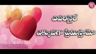 Girls Sad Love Dialogue Telugu Whatsapp Status Video Feel My True Love