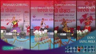 Dance battle\ Nepali girls(safal-expo-mela)//sima poon\swostika grgalisha grgpramila gurung