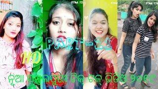 New Sambalpuri Tiktok GIRLS video part-21,HD