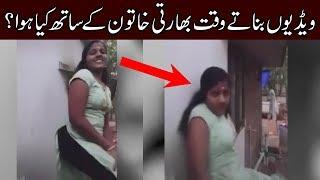 TikTok Telugu Woman Epic Fall | Indian Girls On Tiktok | Tiktok Funny Video 2019