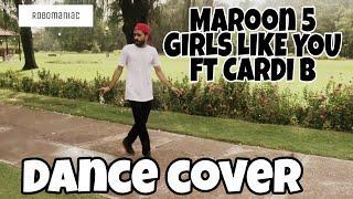 Maroon 5 - Girls Like You - Cardi B || Dance Cover