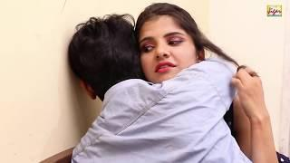 आज तुम्हारे साथ बहुत मज़ा आ रहा है !! Young Girl Aur cute Boy Ka Pyar Full Romantic Love Story
