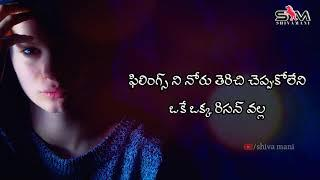 Emotional girls heart painful love failure dialogue whatsapp starts//telugu heart touching dialogue