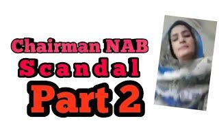 Chairman NAB hugging a girls clear video Part 2