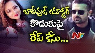 Women Files Cheating Case Against Bollywood Actor Mithun Chakraborty Son | NTV