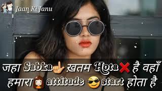 New Girls Attitude Status???????????? Girl Attitude Whatsapp Status 2018 New Attitude Whatsapp Statu