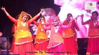 Beautyfull dance by school girls in lavi mela