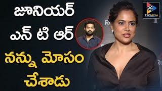 Sameera Reddy Raises Voice Against Film Industry For Women Rights | Casting Couch | TeluguFullScreen