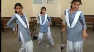 School girls dance video at Class || Assamnewsindia