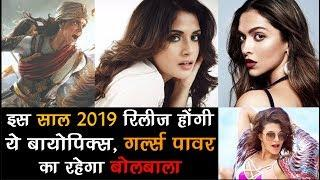 Upcoming Women Centric Bollywood Movies 2019 | Women Oriented Hindi Films