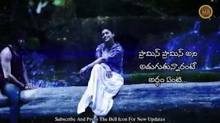 Emotional Girls Talking About Promise Sad Dialogue Telugu Whatsapp Status Video