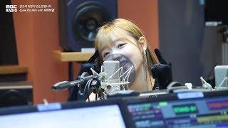 [Live On Air] Oh My Girl  make love song, 오마이걸 효정이 만든 애교송 '내꼬해♥' 애교송 퍼레이드, 정오의 희망곡 김신영입니다 20181004