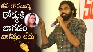 Power Star Pawan Kalyan Respect Towards Renu Desai | Respect Towards Women | Manastars