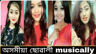 Assamese musically video || assamese cute girl acting || created by xengo