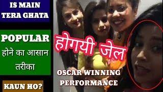Isme Tera Ghata Mera Kuch Nahi Jata | Viral Video Girls | Hogayi Jail | Tera Ghata 4 Viral Girls