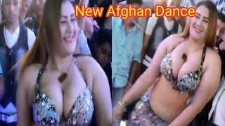Afghan girls dance in wedding program 2019