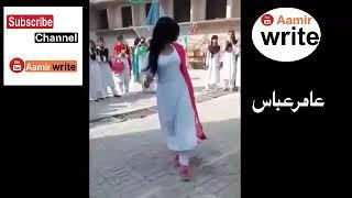New Pakistani school mujra dance - New Pakistani latest update school girls dance - Aamir write
