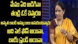 Girls Feeling About Love Marriage | Chitti Vishnu Priya ( Parent Education Specialist )