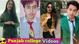 ???? Punjab college Boys girls ???????? musically Tiktok Videos 2019 Episode 2 - HD center