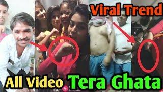 4 VIRAL GIRL ON MUSICALLY ALL VIDEO || TERA GHATA MUSICALLY || ISME TERA GHATA MERA KUCH NAHI JATA