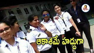 Special Story on Women Airline Pilots : Rajiv Gandhi International Airport | Vanitha TV