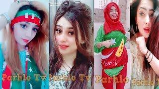 PTI Cute Girl's Musically Dance Compilations | Imran Khan Musical.ly
