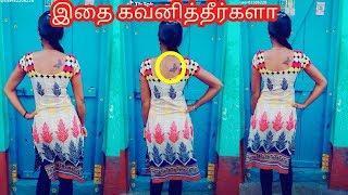 செம்ம குத்து தமிழ் குத்து டான்ஸ் |tamil aunty kuthu dance |tamil girls kuthu dance
