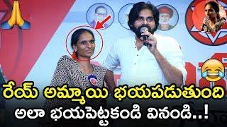 See How Pawan Kalyan Supporting Women When They Are Speaking In Public Meeting