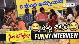 Ravi Teja Hilarious Interview with Nela Ticket Movie Women Artists - Filmyfocus.com