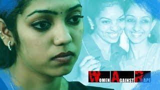 English Short Film   WAR - Women Against Rape   Women Action Movie In English