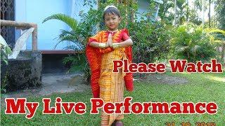 Bodo Cute Girl Live Dance Performance || गोदान बोसोर 2019