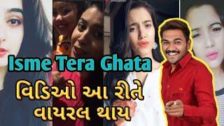 ISME TERA GHATA MERA KUCH NAHI JATA || VIRAL 4 GIRLS IN MUSICALLY || TERA GHATA VIRUL VIDEO