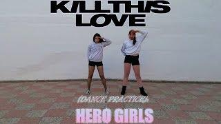 Kill this love···Blackpink by Hero Girls (Dance practice Edition)