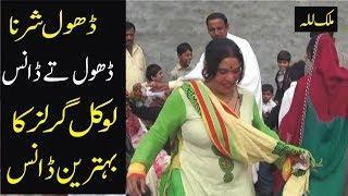 Local Girls Dance In Wedding Mehfil Kallur Kot | Dhola Sanu Piar Dian | Punjab Wedding Culture