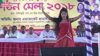 classical dance performance 2018। Bangla girls dance। Stage Program 2018