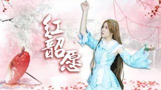 Chinese beautiful cosplay girls dance ancient animated dance, the music is very good!