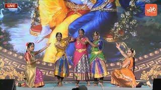 Telugu NRI Girls Awesome Classical Dance Performance at American Telugu Convention 2018 | YOYO TV