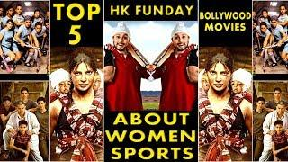 Top 5 Bollywood films based on Women's sports | Movies That Are About Women In Sports | Hk Funday