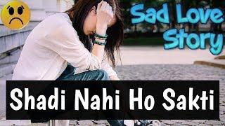 Sad Conversation Between Girl Friend & Boy Friend | True Sad Love Story