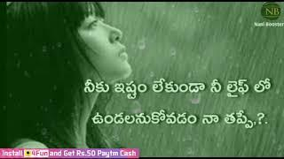 Emotional love failure girl touching line whatsapp status in telugu