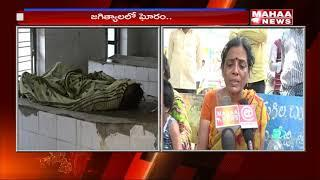10th Class Students Commits Suicide For Girls Love | Jagtial | Mahaa News