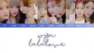 WJSN (Cosmic Girls) LA LA LOVE Lyrics (Han/Rom/Eng)