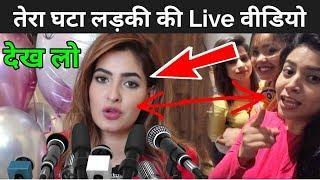 Isme Tera Ghata Musically Girls | Tera Ghata Girls Interview | 4 Viral Girl Interview 2018