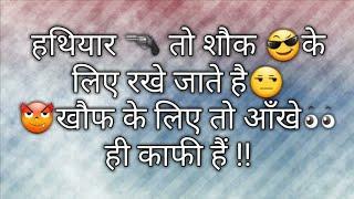 30 Sec Attitude WhatsApp Status Lyrics Video | Attitude Girls & Boys | Download
